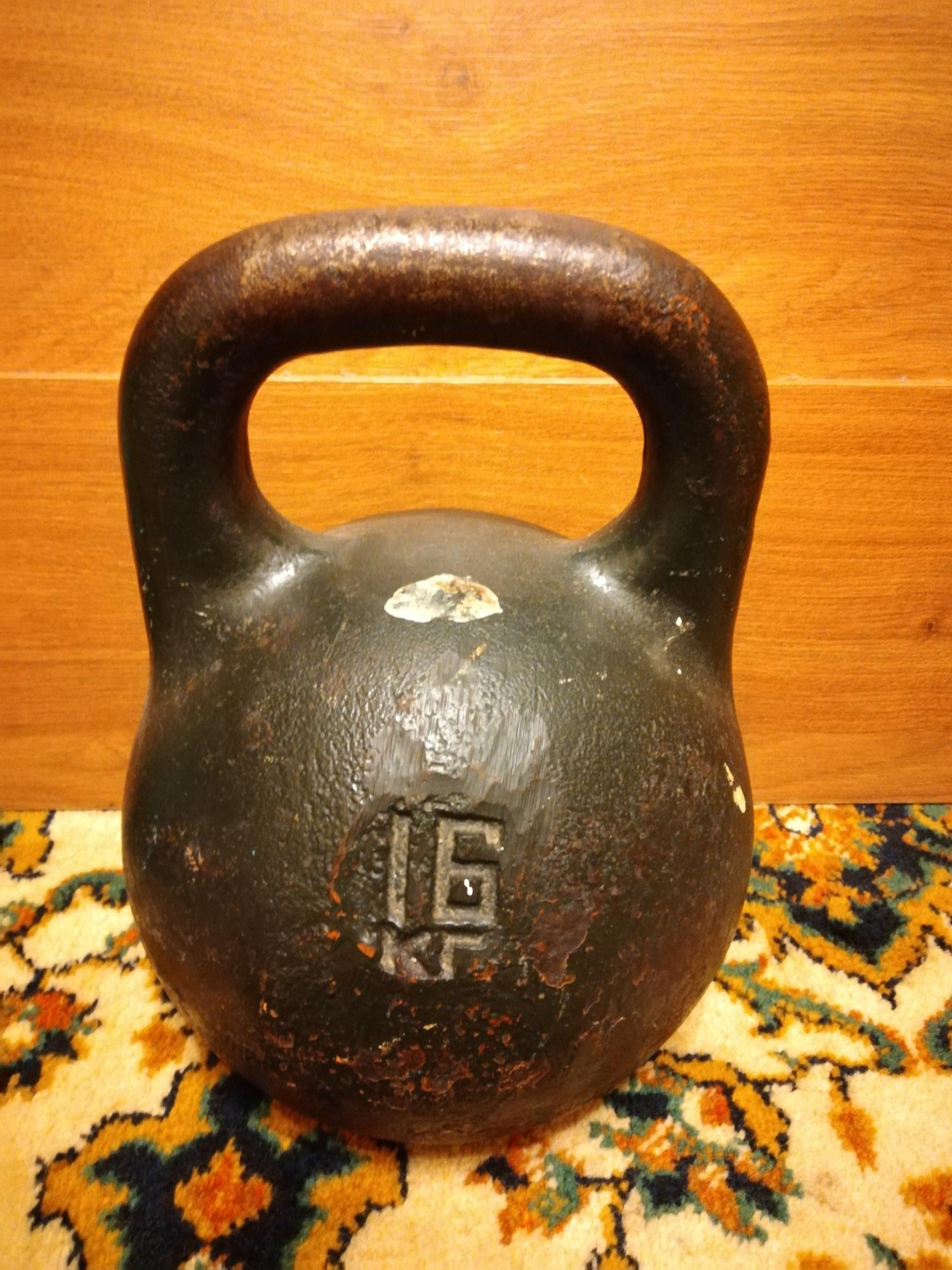Гиря 16 кг СССР в Москве
