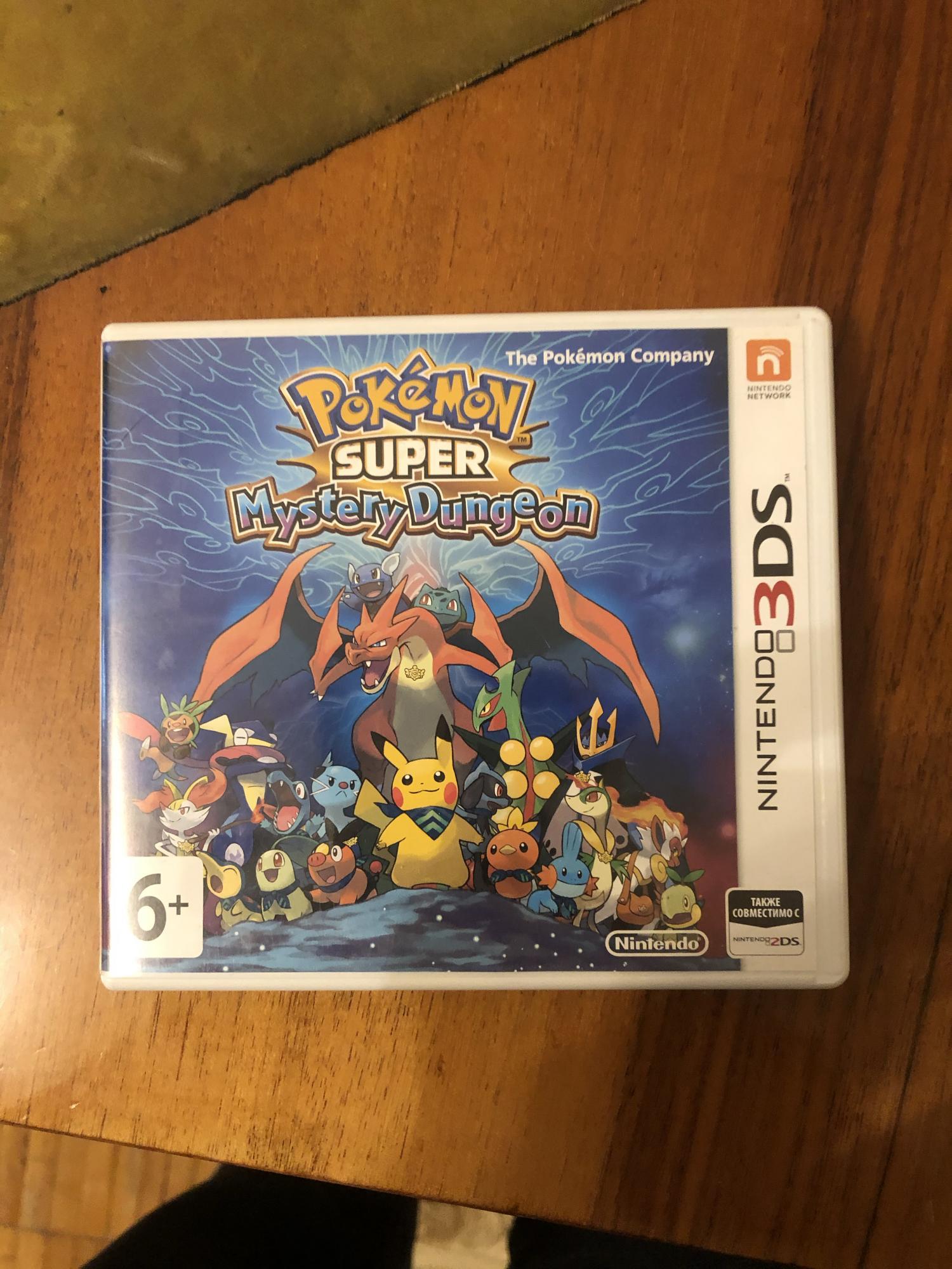 Pokémon Super Mystery Dungeon в Москве 89998621111 купить 1