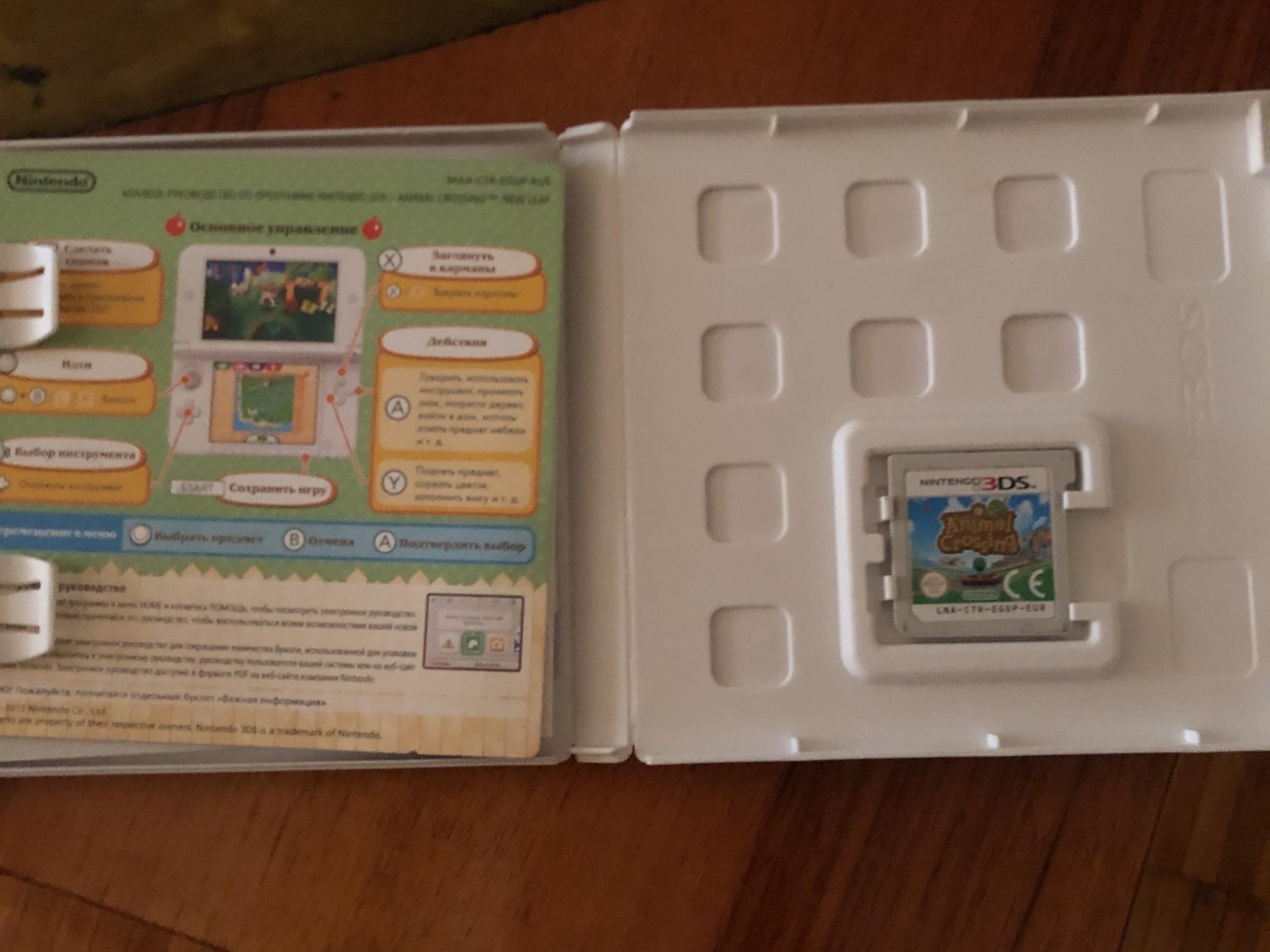 Animal Crossing New Leaf на Nintendo 3DS в Москве 89998621111 купить 2