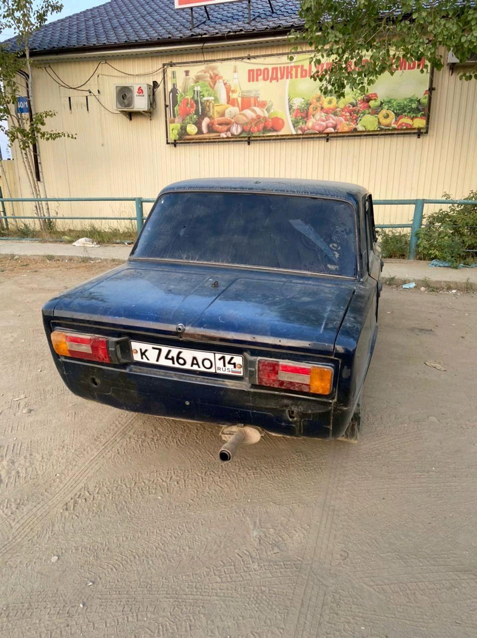 ВАЗ (Lada) 2106 1999